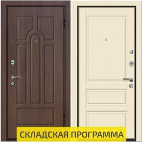 Входная дверь Арка база-42