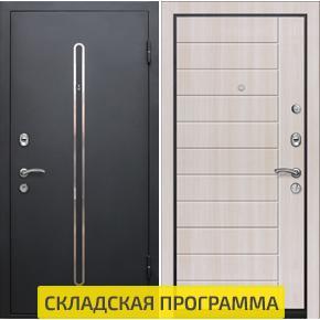 Входная дверь Кёльн база-57