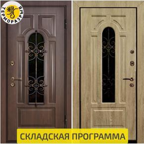 Входная дверь с ковкой Арка