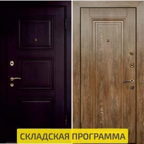 Входная дверь ST база-42