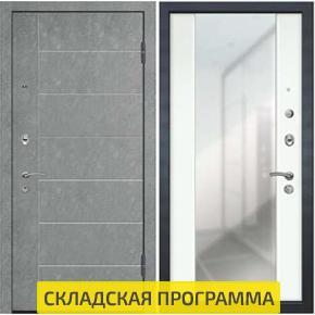 Входная дверь Турин с зеркалом база-42
