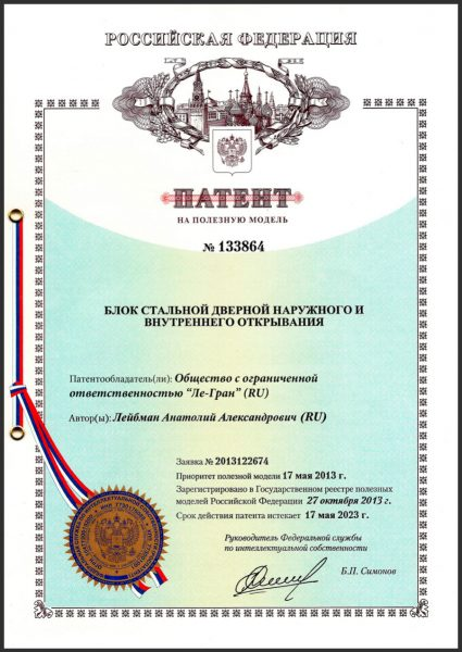 patent-legran